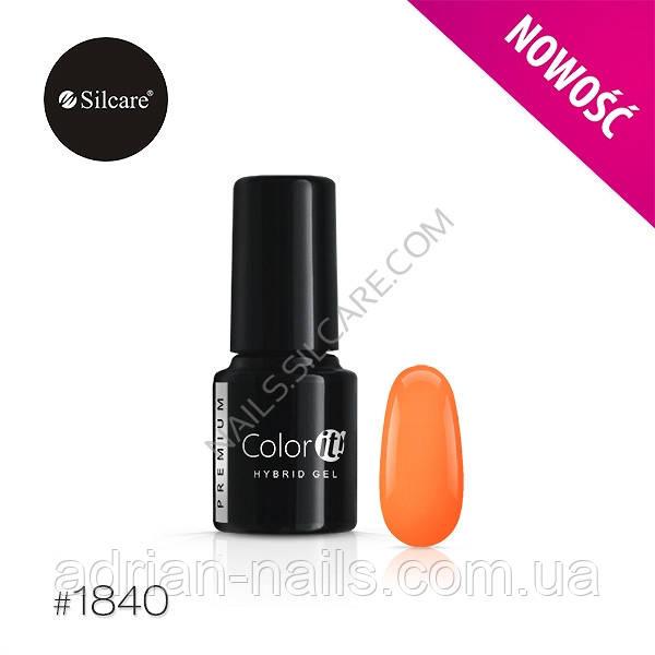 Гель-лак Color it Premium № 1840
