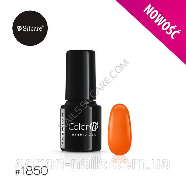 Гель-лак Color it Premium № 1850