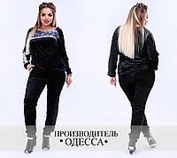 Женский бархатный спортивный костюм (батал)