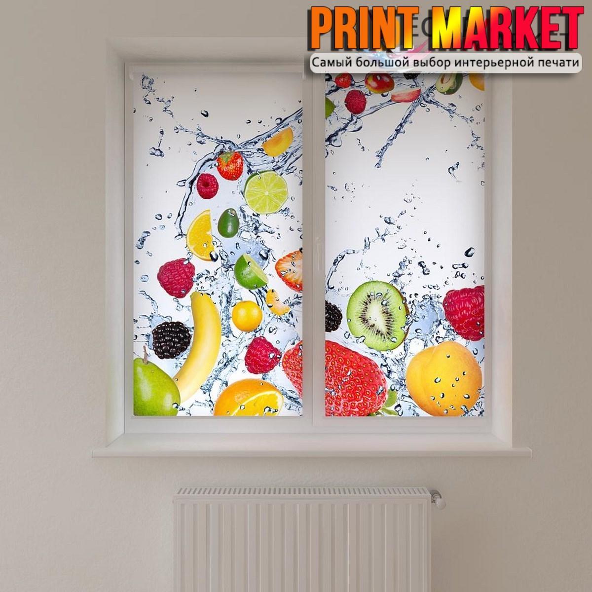 Рулонные шторы с фотопечатью фрукты в воде