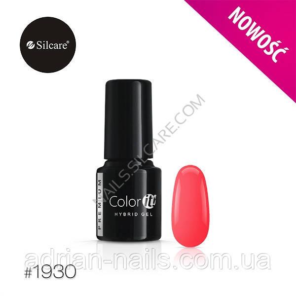 Гель-лак Color it Premium № 1930