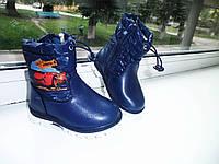 Детские зимние сапоги для мальчика,очень теплые ,синие,размеры 22 с голубым 23.24.25.26