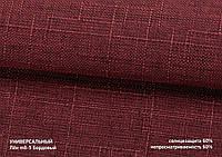Римские шторы Лен m8-5 бордовый