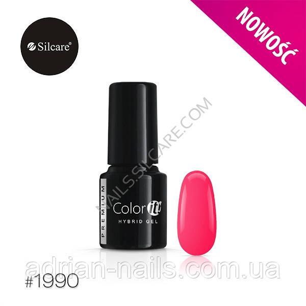 Гель-лак Color it Premium № 1990