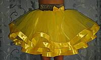 Детская желтая фатиновая юбка на резинке