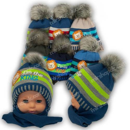 Комплект шапка и шарф для мальчика, р. 44-46, Grans (Польша), утеплитель Softi term, A820STp