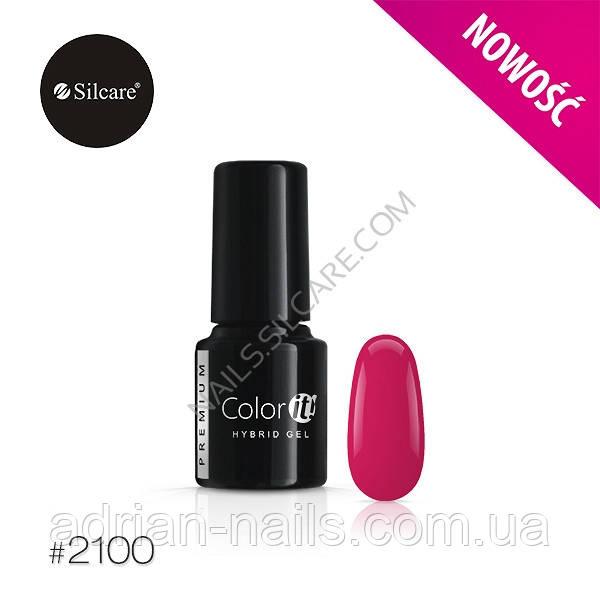 Гель-лак Color it Premium № 2100