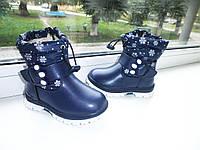 Ботинки зимние синие на девочку,очень красивые и теплые,размеры 23