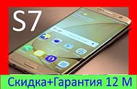 Новейшая копия Samsung Galaxy S7 ТОП-версия, 100% сходство + гарантия! самсунг s6/s8/s5/s4/s3/j7