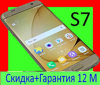 Samsung Galaxy S7 64Gb! 3G! GPS ! 8-Ядер! Гарантия ! копия самсунг s6/s8/s5/s4/s3/j7