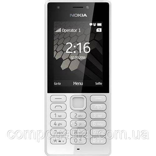 Мобільний телефон Nokia 216 Dual SIM Grey (A00027788) RM-1187