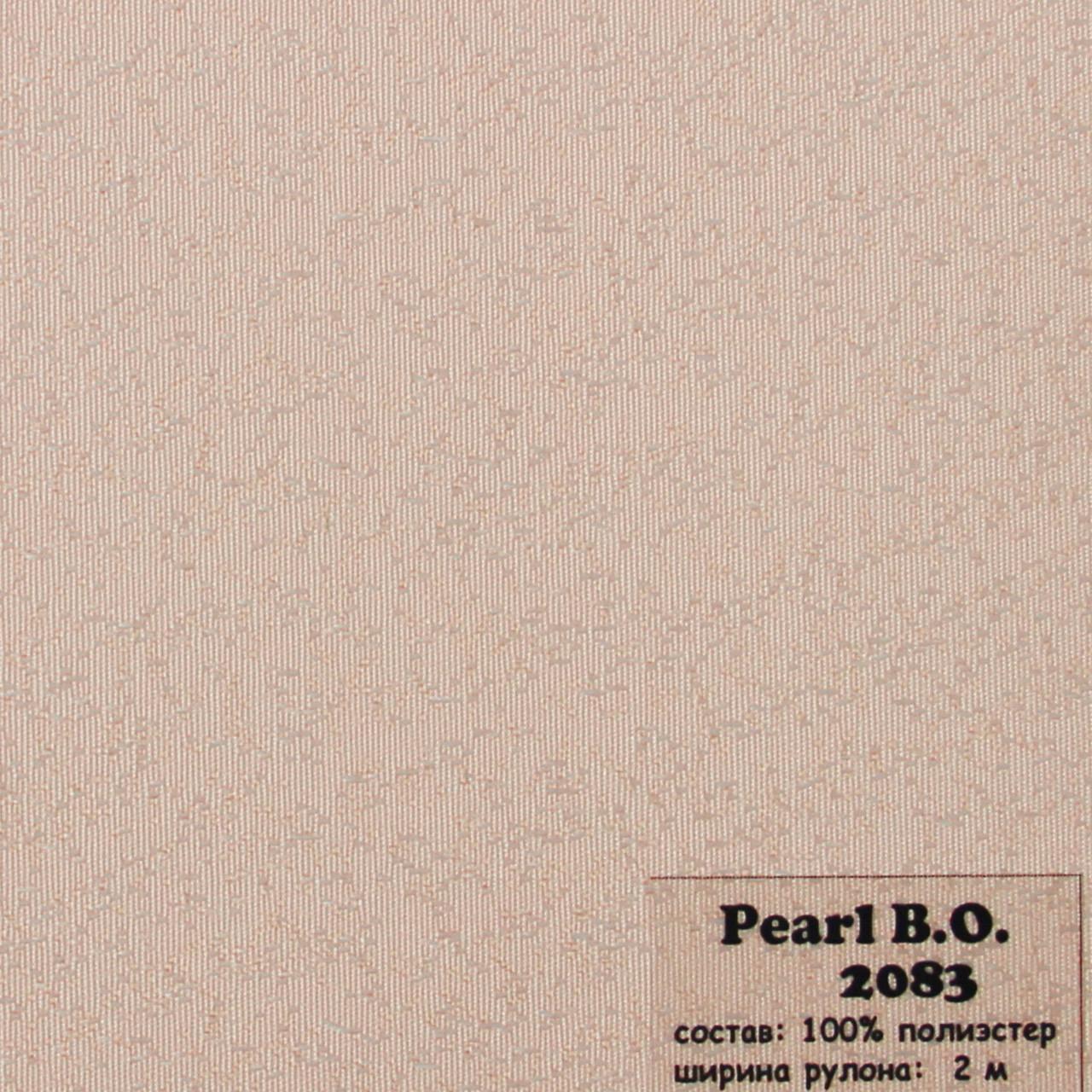 Рулонные шторы Одесса Ткань Pearl блэк-аут Розовый 2083