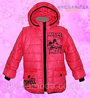 Куртка 2 в 1 (Весна, осень)