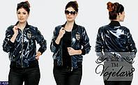 Стильная блестящая кожаная куртка, большой размер. Арт-10163