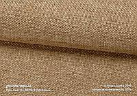 Римские шторы Лен-лайт KL 9018-9 песочный