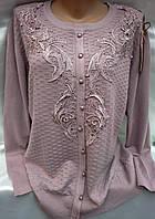 Блуза кашемировая женская батальная