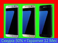 Тренд этого сезона ! Копия Samsung Galaxy S7 +Подарок  ! самсунг s6,s5,s4