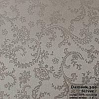 Рулонные шторы Одесса Ткань Damask Серебро