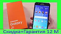 Скидка на смартфон  Samsung  J7 c Гарантией 1 ГОД самсунг s6/s8