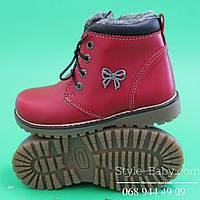 Зимние красные ботинки кожаные на девочку р.27,28,29,30,32