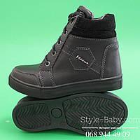 Черные ботинки кожаные зимние для мальчика тм Maxus р.32,33,36