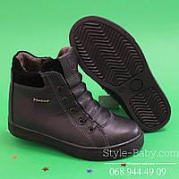 Кожаные зимние черные ботинки для мальчика тм Maxus р.32,33,36,37,38,39