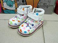 Детские Белые деми Ботинки для девочки с Бабочками  р.23,26, фото 1