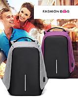 Женский рюкзак для ноутбука Bobby (Бобби)