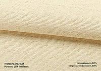 Римские шторы Рогожка LUX 08 песок