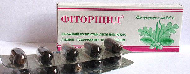 Фиторицид Свічки з прополісом№10
