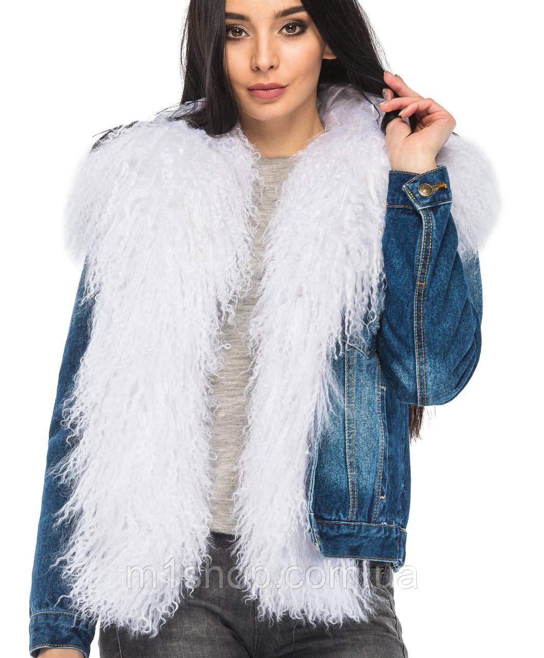 Женская Зимняя Одежда