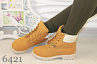 Ботинки женские 6421ох
