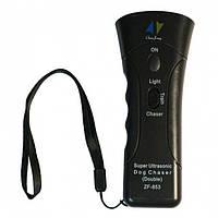 Отпугиватель собак ZF-853 с лазером