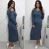 Костюм женский юбка и кофта в большом размере , фото 1