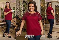 Блуза женская в расцветках 22187, фото 1