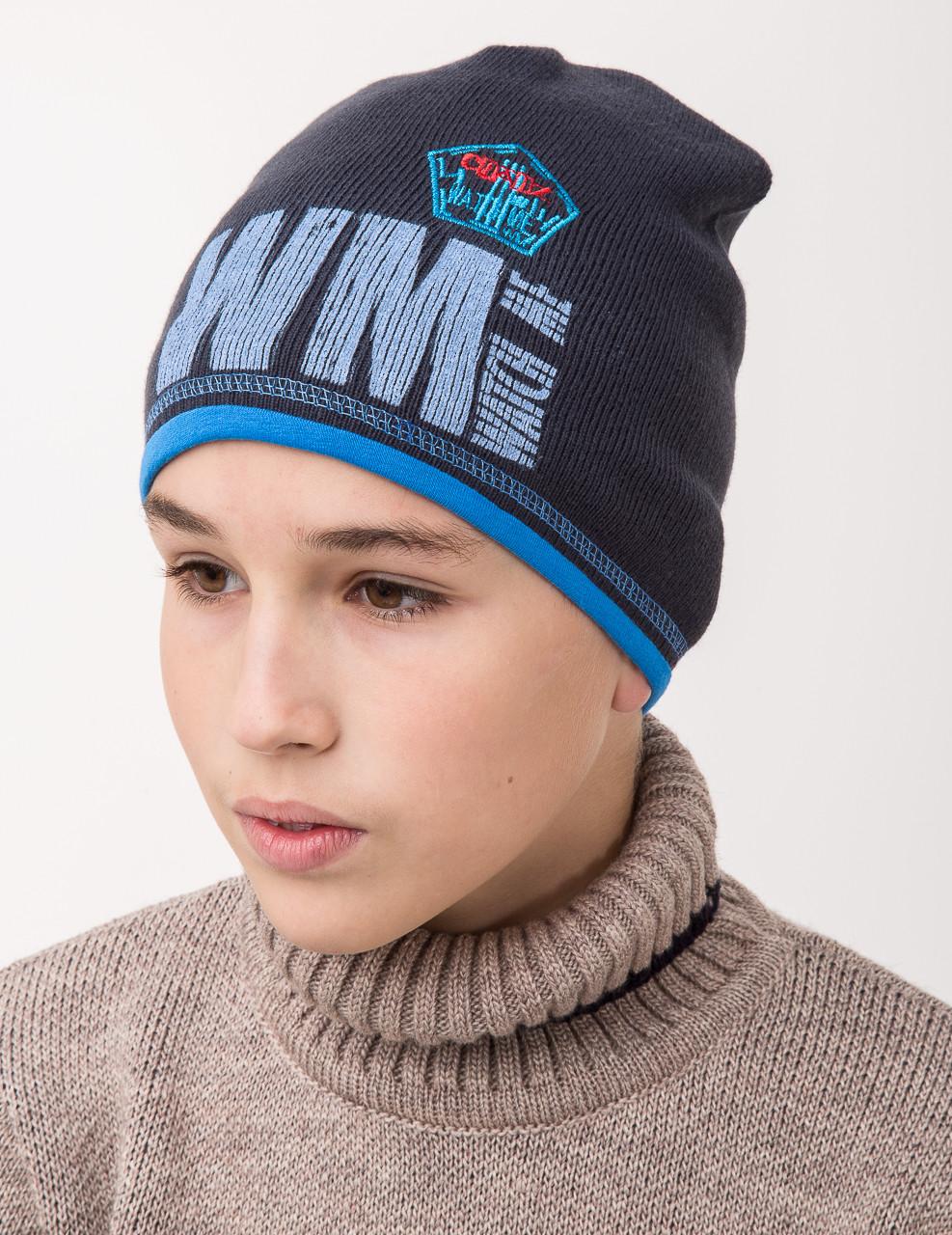 Осенняя вязанная шапка на мальчика от производителя - Watch me - Артикул 2137