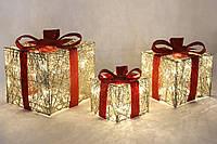 Набор подарков с подсветкой 3 шт