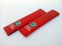Накладки на ремни безопасности автомобиля с логотипом Skoda красные
