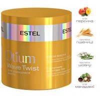 Крем-маска для вьющихся волос Estel Otium Wave Twist  300 мл