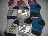 Носки детские с махрой (мальчик ) размер 12,от 0.5 до 2-х лет, фото 3