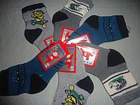 Махровые детские носки р.12 (мальчик), фото 1