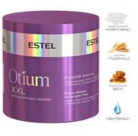 Питательная маска для длинных волос Estel Otium XXL 300 мл