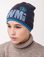 Осенняя вязанная шапка на мальчика от производителя - Watch me - Арт 2137