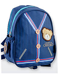 Рюкзак детский  j025, 20.5*25*9,5 554067