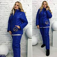 Теплый синий спортивный костюм батал , с вышивкой на кармане. Арт-10166