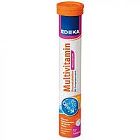 Витамины шипучие Edeka Multivitamin Германия (17 шт)