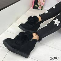 Женские зимние ботиночки на танкетке натуральный кролик черные АВ-2047