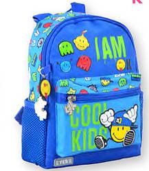 Рюкзак детский K-16 Cool kids, 21*16.5*14
