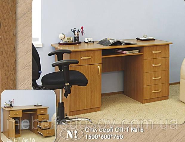стол письменный континет