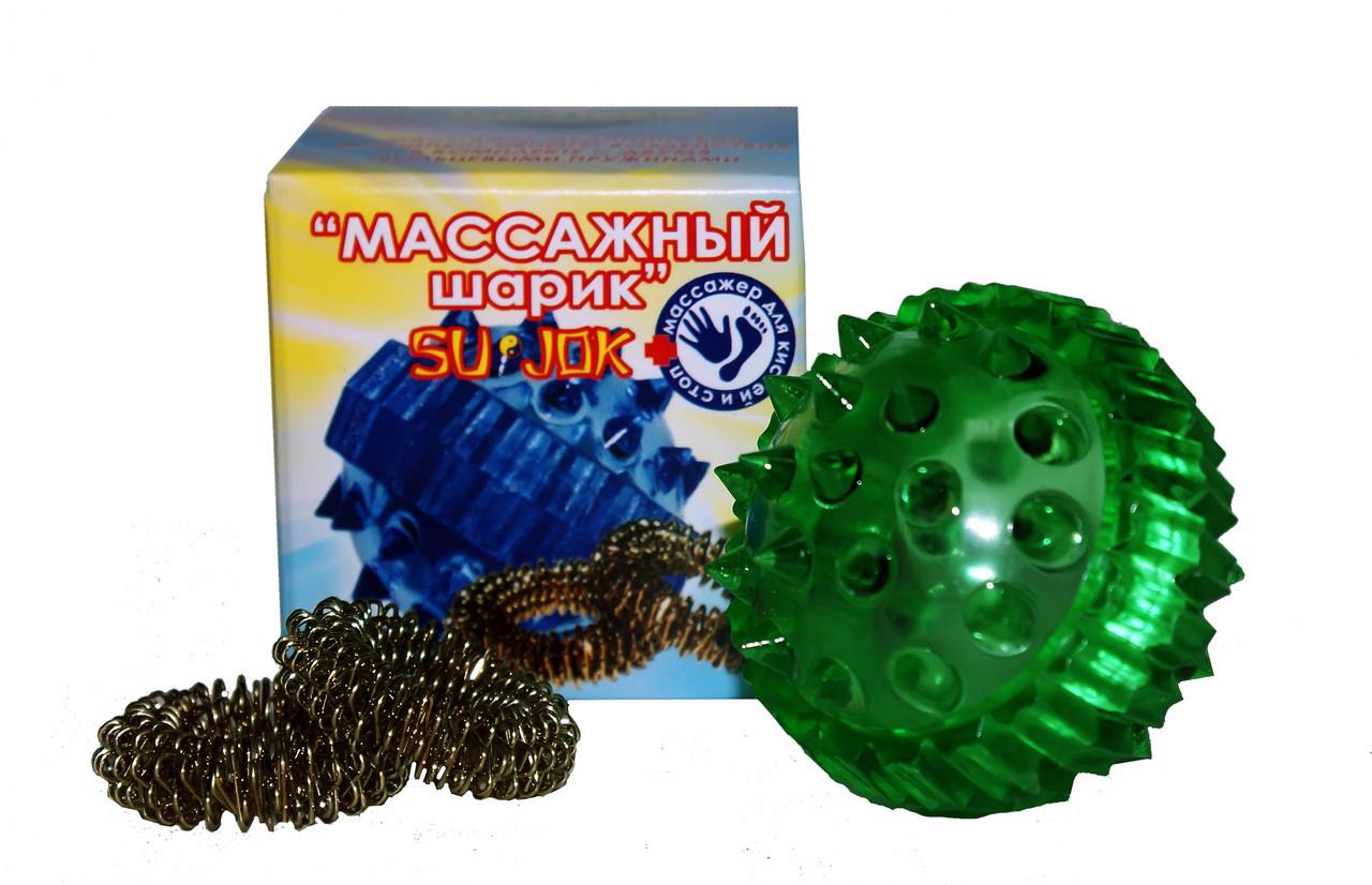 Су-Джок Масажер «МАСАЖНИЙ КУЛЬКУ» для інтенсивного впливу в комплекті з двома кільцевими пружинами.